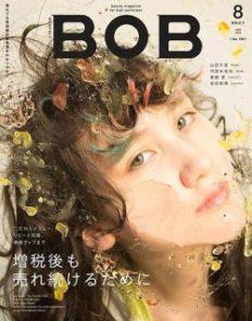月刊BOB