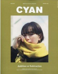CYAN issue 023