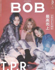 月刊BOB 3月号