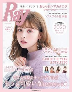 Ray特別編集 可愛いコがしているおしゃれヘアカタログ 2019-2020