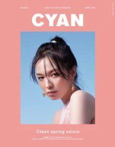 CYAN issue 024